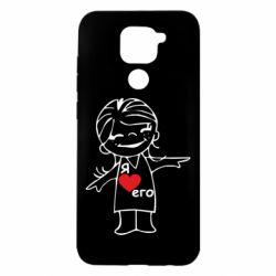 Чехол для Xiaomi Redmi Note 9/Redmi 10X Я люблю его