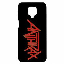 Чехол для Xiaomi Redmi Note 9S/9Pro/9Pro Max Anthrax red logo