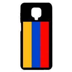 Чохол для Xiaomi Redmi Note 9S/9Pro/9Pro Max Вірменія