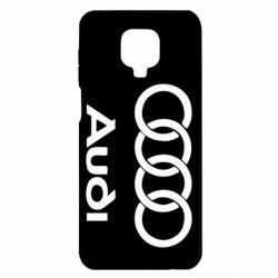 Чехол для Xiaomi Redmi Note 9S/9Pro/9Pro Max Audi
