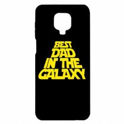 Чехол для Xiaomi Redmi Note 9S/9Pro/9Pro Max Best dad in the galaxy
