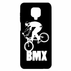 Чохол для Xiaomi Redmi Note 9S/9Pro/9Pro Max Bmx Boy
