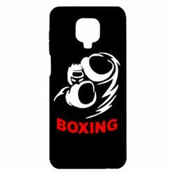 Чохол для Xiaomi Redmi Note 9S/9Pro/9Pro Max Boxing