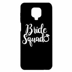 Чохол для Xiaomi Redmi Note 9S/9Pro/9Pro Max Bride Squad