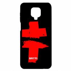 Чехол для Xiaomi Redmi Note 9S/9Pro/9Pro Max Brutto Logo