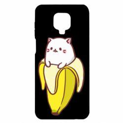 Чехол для Xiaomi Redmi Note 9S/9Pro/9Pro Max Cat and Banana