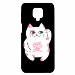 Чехол для Xiaomi Redmi Note 9S/9Pro/9Pro Max Cat and hieroglyphs