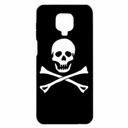 Чехол для Xiaomi Redmi Note 9S/9Pro/9Pro Max Череп и кости