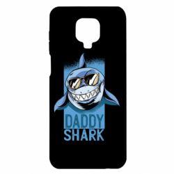 Чохол для Xiaomi Redmi Note 9S/9Pro/9Pro Max Daddy shark