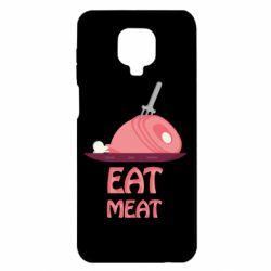 Чехол для Xiaomi Redmi Note 9S/9Pro/9Pro Max Eat meat