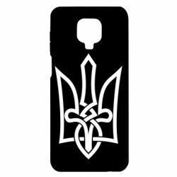 Чехол для Xiaomi Redmi Note 9S/9Pro/9Pro Max Emblem 22