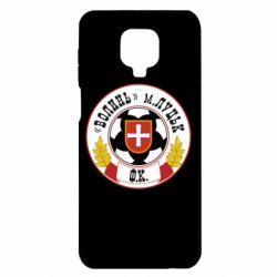 Чехол для Xiaomi Redmi Note 9S/9Pro/9Pro Max ФК Волынь Луцк
