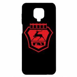 Чехол для Xiaomi Redmi Note 9S/9Pro/9Pro Max ГАЗ
