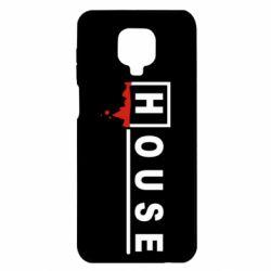 Чохол для Xiaomi Redmi Note 9S/9Pro/9Pro Max House
