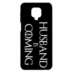 Чехол для Xiaomi Redmi Note 9S/9Pro/9Pro Max Husband is coming