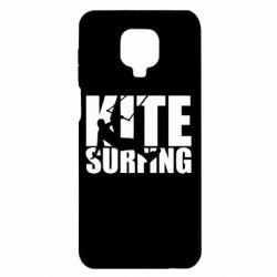 Чохол для Xiaomi Redmi Note 9S/9Pro/9Pro Max Kitesurfing