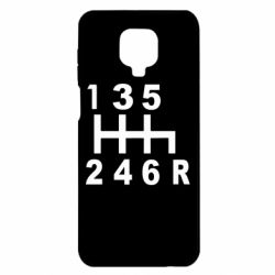 Чехол для Xiaomi Redmi Note 9S/9Pro/9Pro Max Коробка передач