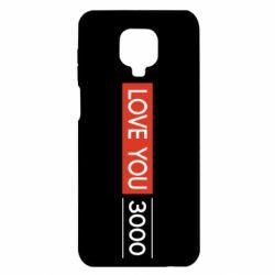 Чехол для Xiaomi Redmi Note 9S/9Pro/9Pro Max Love you 3000