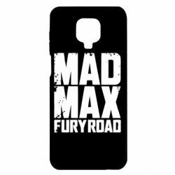 Чохол для Xiaomi Redmi Note 9S/9Pro/9Pro Max MadMax