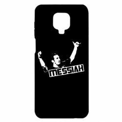 Чохол для Xiaomi Redmi Note 9S/9Pro/9Pro Max Мессі