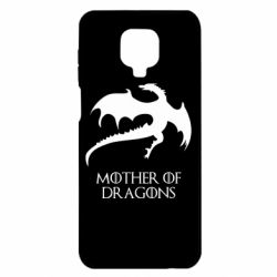 Чехол для Xiaomi Redmi Note 9S/9Pro/9Pro Max Mother of dragons 1