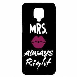 Чохол для Xiaomi Redmi Note 9S/9Pro/9Pro Max Mrs. always right