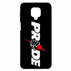 Чохол для Xiaomi Redmi Note 9S/9Pro/9Pro Max Pride