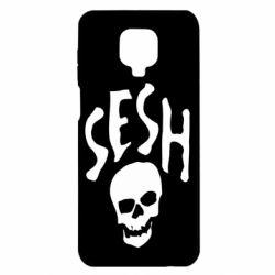 Чехол для Xiaomi Redmi Note 9S/9Pro/9Pro Max Sesh skull