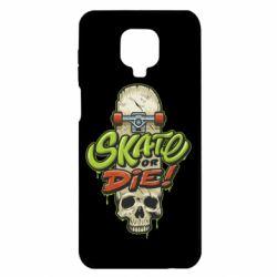 Чохол для Xiaomi Redmi Note 9S/9Pro/9Pro Max Skate or die skull