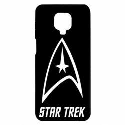 Чохол для Xiaomi Redmi Note 9S/9Pro/9Pro Max Star Trek