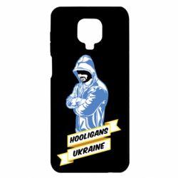 Чохол для Xiaomi Redmi Note 9S/9Pro/9Pro Max Ukraine Hooligans