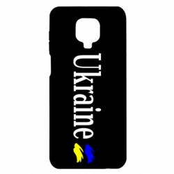 Чохол для Xiaomi Redmi Note 9S/9Pro/9Pro Max Ukraine