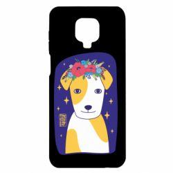 Чехол для Xiaomi Redmi Note 9S/9Pro/9Pro Max Украинский пес