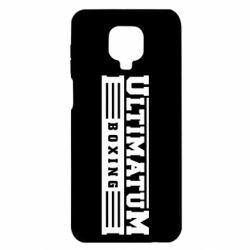 Чехол для Xiaomi Redmi Note 9S/9Pro/9Pro Max Ultimatum Boxing