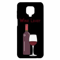 Чехол для Xiaomi Redmi Note 9S/9Pro/9Pro Max Wine lover