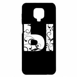 Чохол для Xiaomi Redmi Note 9S/9Pro/9Pro Max И