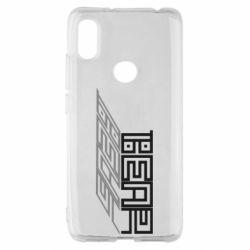 Чехол для Xiaomi Redmi S2 BEARTEXT