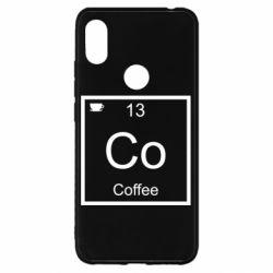 Чохол для Xiaomi Redmi S2 Co coffee