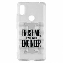 Чохол для Xiaomi Redmi S2 Довірся мені я інженер