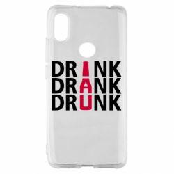 Чехол для Xiaomi Redmi S2 Drink Drank Drunk