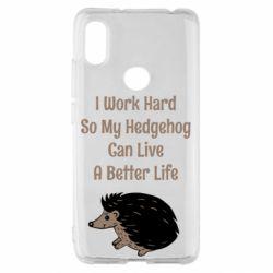 Чехол для Xiaomi Redmi S2 Hedgehog with text