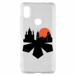 Чохол для Xiaomi Redmi S2 Kiev city of chestnuts
