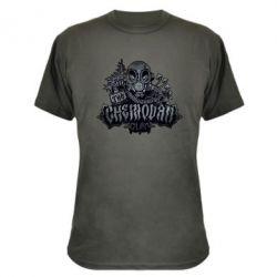 Камуфляжная футболка Chemodan Clan Art - FatLine