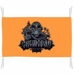Флаг Chemodan Clan Art