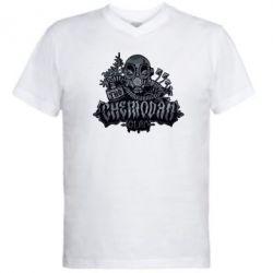 Мужская футболка  с V-образным вырезом Chemodan Clan Art - FatLine