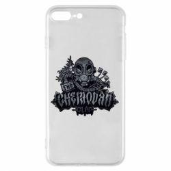 Чехол для iPhone 7 Plus Chemodan Clan Art