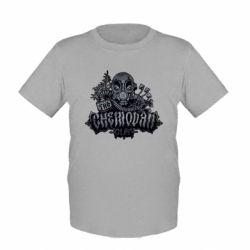 Детская футболка Chemodan Clan Art