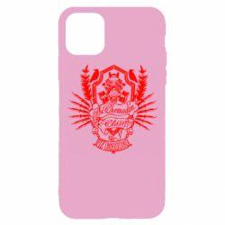 Чохол для iPhone 11 Pro Chemodan Clan PTZ Underground