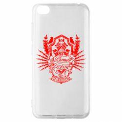 Чехол для Xiaomi Redmi Go Chemodan Clan PTZ Underground