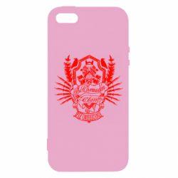 Чехол для iPhone5/5S/SE Chemodan Clan PTZ Underground